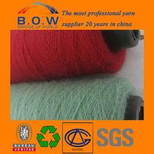 28/1 28/2 100% acrylic yarn HB hank yarn/cone yarn/China manufacturer