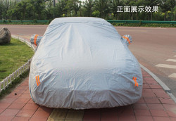 Auto customized car cover /universal full size car shelter