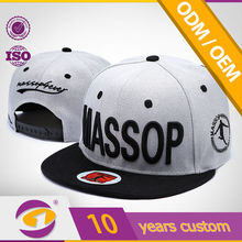 small quantity minimum order cheap price High quality 3d embroidery snapback cap europe wholesale