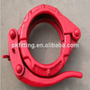 sany DN125 hydraulic quick coupling/coupling collar clamp