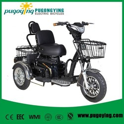 top quality good price electric tricycle for adults