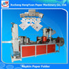 Small Color Napkin Machinery , High Quality Napkin Paper Embossing Mahine , Paper Napkin Folding Machine