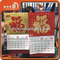 hot sale custom islamic calendar printing 2015