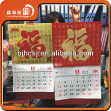 hot sale custom islamic calendar printing 2015