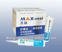 Max-seal 6006 Anti-fungus Silicone Sealant