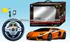 /p-detail/Nuevos-productos-2014-1-14-met%C3%A1lico-lamborghini-rc-coches-con-licencia-300002018477.html