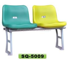 cheap factory price football stadium seating,baseball stadium seating