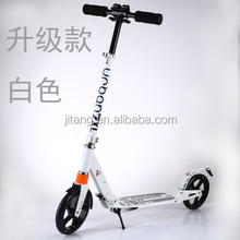 2015 the best product push scooter all aluminum 200mm wheel with upgrated version MH-C1