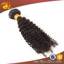 Wholesale raw unprocessed virgin peruvian hair free weave hair packs