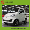 Hot sell mini cheap cars for sale electric cars made in china