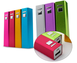 Hot sell 2000mAh PowerBanks/,,2600mpower bank Mobile Power Banks