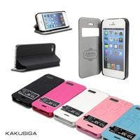 kakusiga professional pu leather mobile phone silicone case for iphone 5s