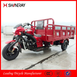 2015 hot sale Shineray 150cc 200cc 250cc 300cc cargo passenger use three wheel motorcycle