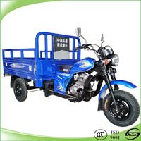 Popular 3 wheel motorcycle for sale in kenya