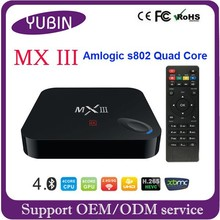 iptv solution full hd 1080p android smart TV box media player