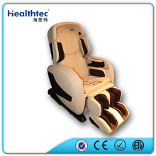 comfortable sanyomassage chair/small massage chair