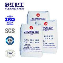 B301/B311 the best of Lithopone