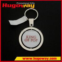 key ring loop new zhongshanfactory hugoway/OEM