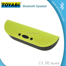 Portable wireless surround sound bluetooth speaker