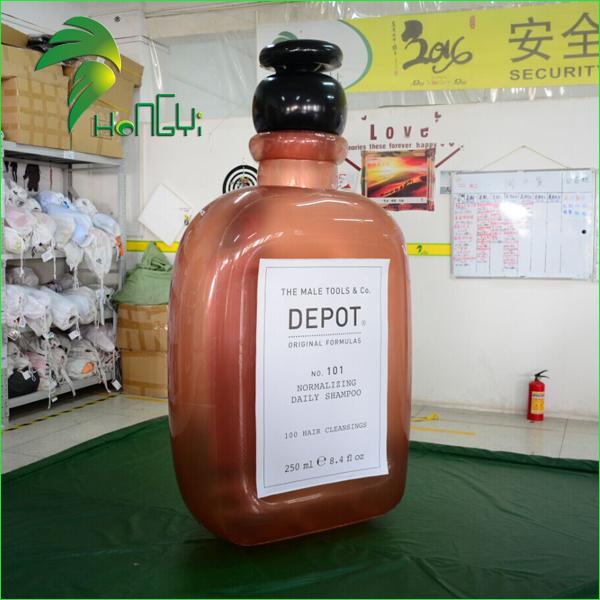 inflatable bottle model (4).jpg