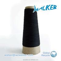 super soft cotton yarn for knitting machine