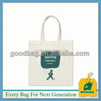 2014 NEW recycled organic cotton bag MJ02-C00067 factory