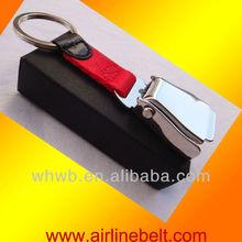 2013 HOT selling custom logo metal keychains