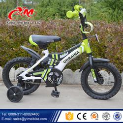 Comfortable safe children bicycle, boys bike 16 inch, mini kids BMX bike