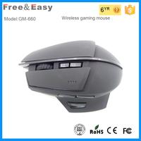 fancy wireless ergonomic 6d gaming mouse