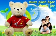 Material de tecido de pelúcia e teddy bear tipo dança brinquedos para crianças atacado