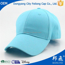 NEW products 6 panel hat, lightweight safety helmet,custom logo baseball bump cap