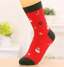 hot sale lovely cartoon 100% cotton socks for children wholesale