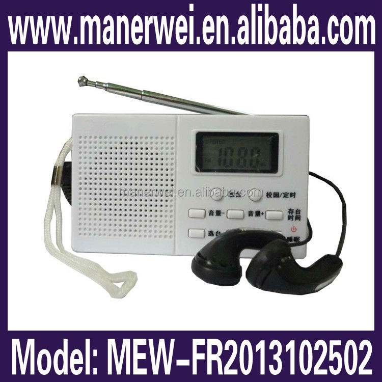 fm Radio Station Equipment fm Radio Station Equipment