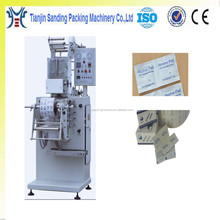 Double Rows Medical Alcohol Swab Packing Machine