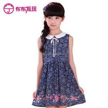 fashion dress custom 100% cotton summer floral dress children frocks designs