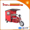 lowest 4-6 persons capacity electric ricksahw with high speed