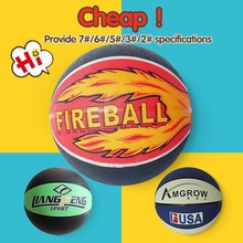cheapest price Training customozed basketball,indoor toys of basketball set