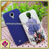 for samsung galaxy S4 customized design phone case covers