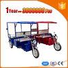 electric tricycle motor gerobak roda tiga electric 3 wheel moped