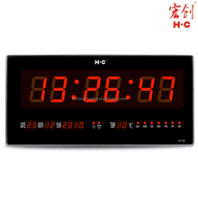 HC226 Music Sounds Wall Clocks With Day And Date