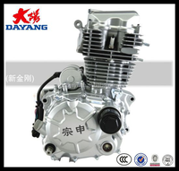 1 Cylinder Four Stroke Air Cooled Zongshen 150cc 3 Wheel Motorcycle Engine For Sale