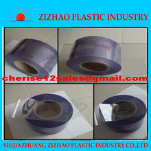 Cold storage clear plastic roll, pvc clear plastic roll
