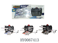 Classic 3-CH infrared remote control mini helicopter toys with gyro