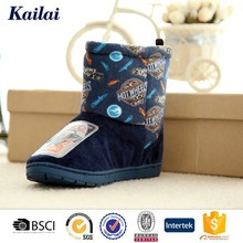 Brushy kids pictures of fish soft boots
