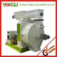 China leading technology biomass machine for make pellet wood
