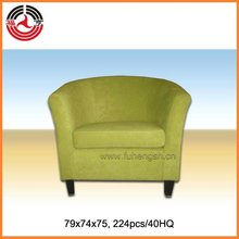 modern PU salon furniture single tub chair