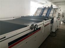 GAOTIAN brand FM-1100C Automatic Packaging Machine / High Speed automatic corrugated cardboard laminating machine