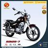 2015 popular chopper motorcycle, cruiser model 125cc SD125-7