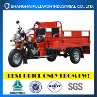 FL150ZH-EB Full luck China Cargo Tricycle
