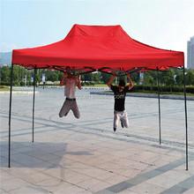 3x6m pop up kids toy animal tent